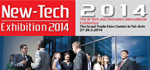 高新科技展New-Tech Exhibition 2014